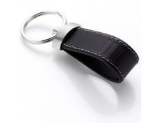 Přívěsek na klíče TeNo 070-5005